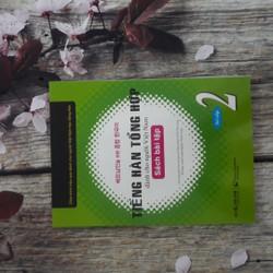 Tiếng Hàn tổng hợp dành cho người Việt Nam Sơ cấp 2 Sách bài tập