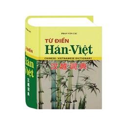 Từ điển Hán Việt - bìa cứng