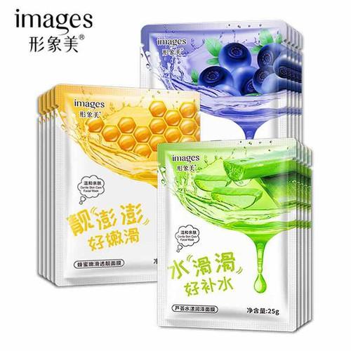 Mặt Nạ Dưỡng Da IMAGES Combo 10 miếng - 5554244 , 11965322 , 15_11965322 , 89000 , Mat-Na-Duong-Da-IMAGES-Combo-10-mieng-15_11965322 , sendo.vn , Mặt Nạ Dưỡng Da IMAGES Combo 10 miếng
