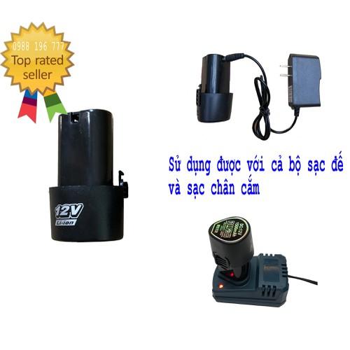 Pin máy khoan 12v 1500mAh, Pin Li-ion 12V 1500mAh, khoan, bắt vít pin