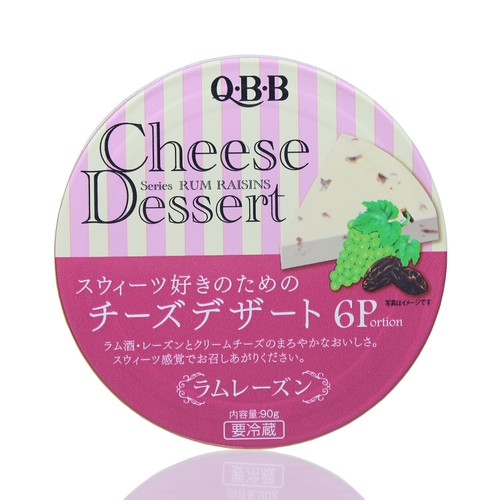 Pho mai Nhật QBB vị Nho