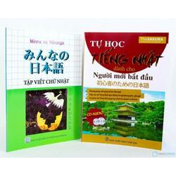 combo Tự Học Tiếng Nhật Dành Cho Người Mới Bắt Đầu - tập viết chữ nhật