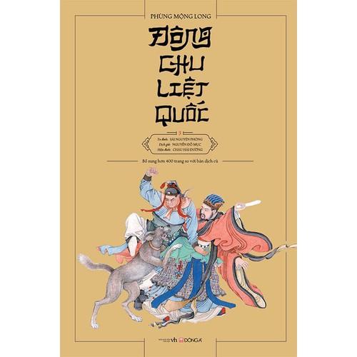 Đông Chu Liệt Quốc -bộ 3 tập