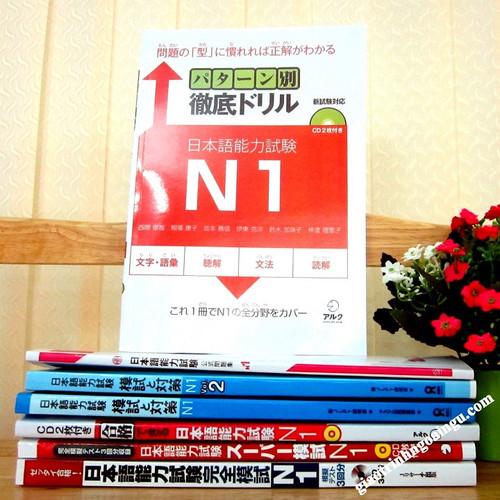 Sách N1 Patan betsu Đề thi - Kèm CD
