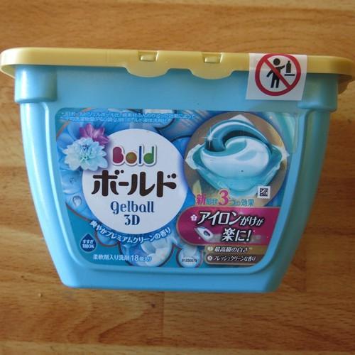Viên giặt xả Gel Ball Ariel 3D hộp 18 viên của Nhật Bản - 10859877 , 11553851 , 15_11553851 , 105000 , Vien-giat-xa-Gel-Ball-Ariel-3D-hop-18-vien-cua-Nhat-Ban-15_11553851 , sendo.vn , Viên giặt xả Gel Ball Ariel 3D hộp 18 viên của Nhật Bản