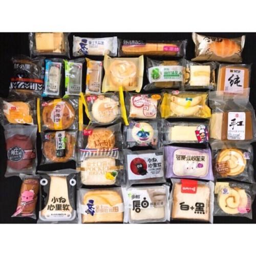 Bánh mix 1kg các vị bánh Đài Loan - 6183863 , 12740235 , 15_12740235 , 165000 , Banh-mix-1kg-cac-vi-banh-Dai-Loan-15_12740235 , sendo.vn , Bánh mix 1kg các vị bánh Đài Loan