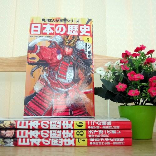 Truyện tiếng Nhật Truyện tranh lịch sử Nhật Bản Tập 5