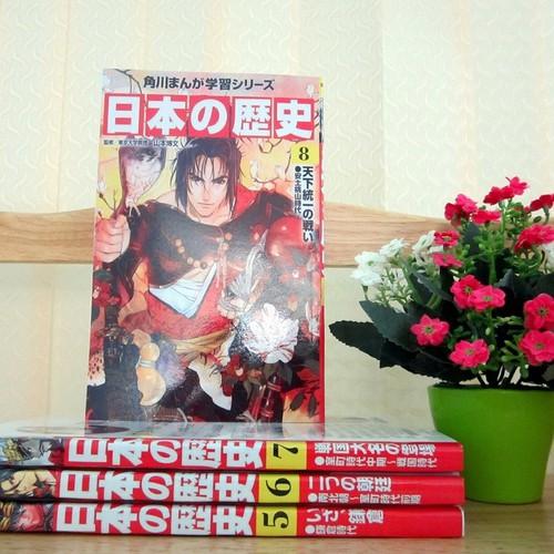 Truyện tiếng Nhật Truyện tranh lịch sử Nhật Bản Tập 8 - 5264684 , 11595396 , 15_11595396 , 76000 , Truyen-tieng-Nhat-Truyen-tranh-lich-su-Nhat-Ban-Tap-8-15_11595396 , sendo.vn , Truyện tiếng Nhật Truyện tranh lịch sử Nhật Bản Tập 8
