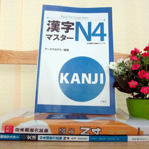 Sách N4 Kanji master Hán tự