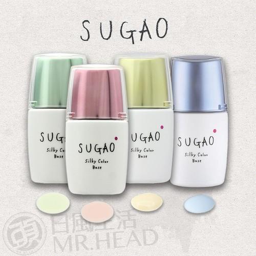 Kem lót trang điểm Sugao. Silky Color base Nhật Bản