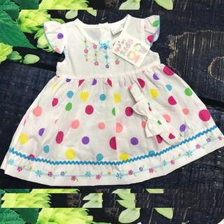 Đầm Bé Gái Chấm Bi Nhiều Màu Kèm Băng Đô - QAGD13058 thumbnail