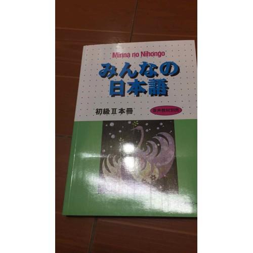 minano nihongo- giáo trình sơ cấp tập 2