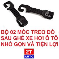 Bộ 2 móc dây đai treo đeo để đựng đồ sau ghế xe hơi ô tô loại tốt