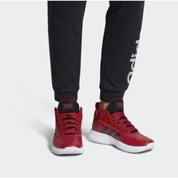 Giày Adidas chính hãng CF Ilation 2.0  - Giày bóng rổ nam
