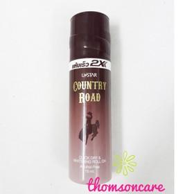 Lăn Nách 2x Thái Lan Siêu Thơm Đủ các mùi | Sáp lăn nách | lăn khử mùi - lan2x-2