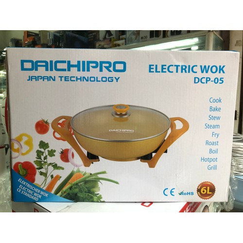 Chảo lẩu điện Daichipro : DCP-05