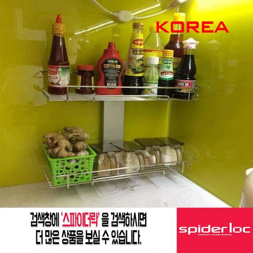 Kệ để chai lọ, gia vị bằng inox Hàn Quốc