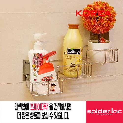 Kệ đựng đồ nhà tắm hít chân không Hàn Quốc