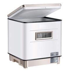 Máy rửa chén công suất cao 2000W 48x46x53cm 8 lít cao cấp