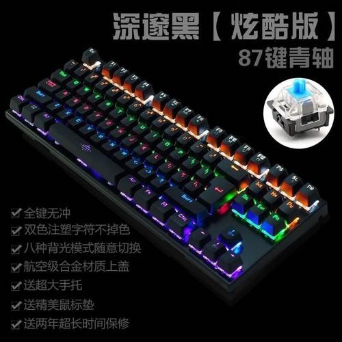 Bàn phím cơ game thủ Detek K28 CK87 LED RGB - tặng bàn kê tay bằng nhựa