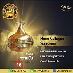 Kem Dưỡng Da Chống Nắng 3 In 1 Wise Nano Collagen Sunscreen - Chuẩn Thái Lan