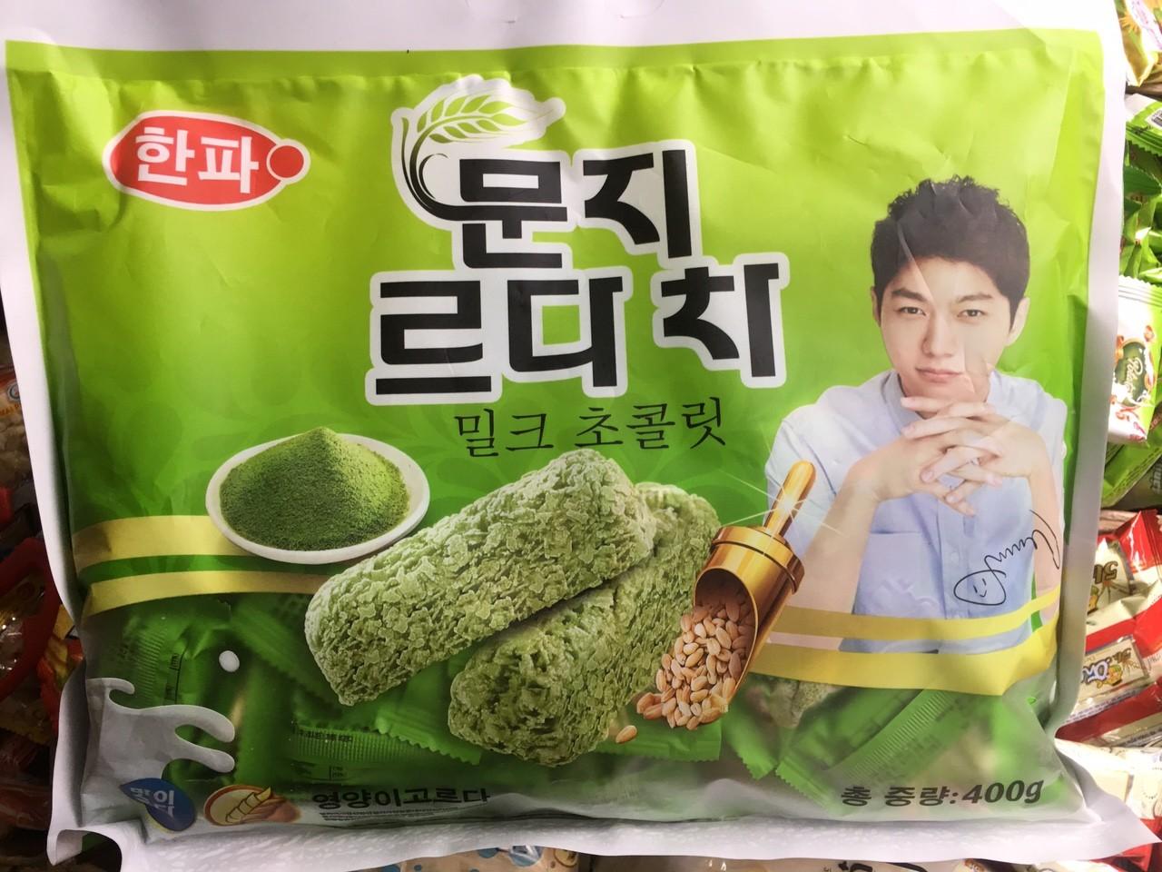 Bánh Yến Mạch Trà Xanh Hàn Quốc 400gr - Ym trà xanh
