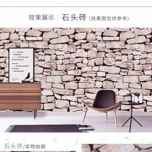 10m giấy dán tường giả đá 3D có sẵn keo khổ 45cm