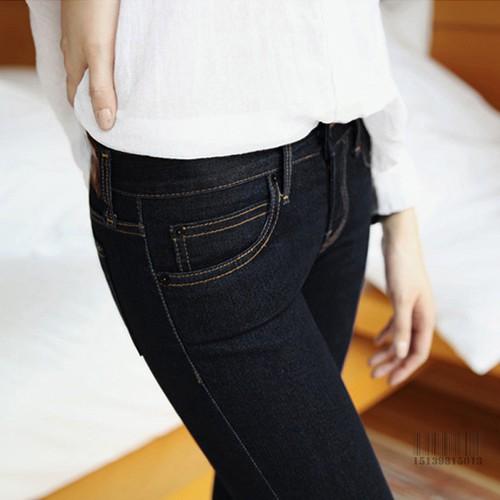quần jean nữ cotton thun