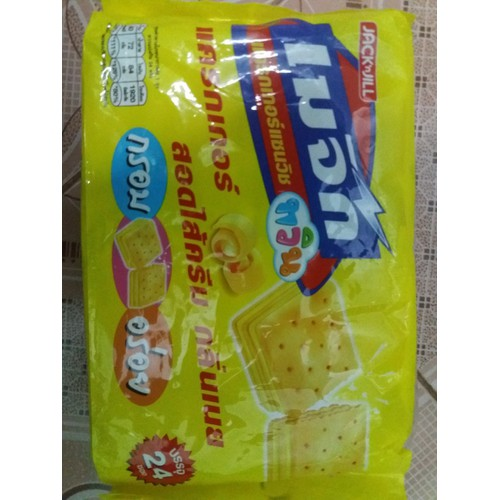 Bánh quy Thái vị bơ