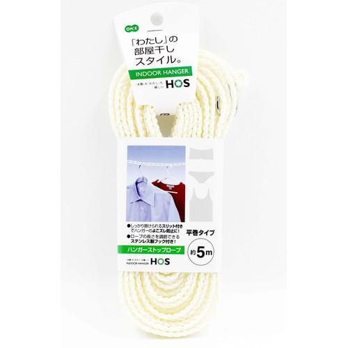 Dây phơi quần áo thông minh có móc gắn ở hai đầu, giúp cố định dây hàng Nhật
