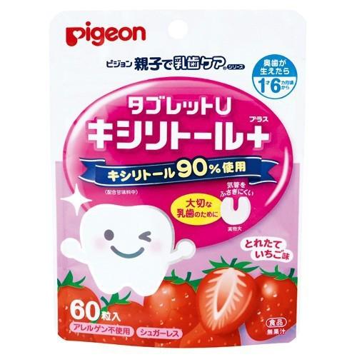 Kẹo ngậm chống sâu răng, kẹo ngậm sạch răng PIGEON dành cho bé từ 1 tuổi, túi 60 viên