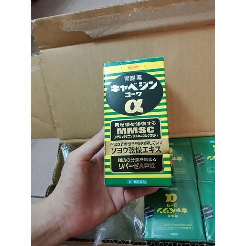 Viên uống Kowa chữa đau dạ dày Nhật Bản lọ 300 viên - 10930901 , 13555346 , 15_13555346 , 460000 , Vien-uong-Kowa-chua-dau-da-day-Nhat-Ban-lo-300-vien-15_13555346 , sendo.vn , Viên uống Kowa chữa đau dạ dày Nhật Bản lọ 300 viên