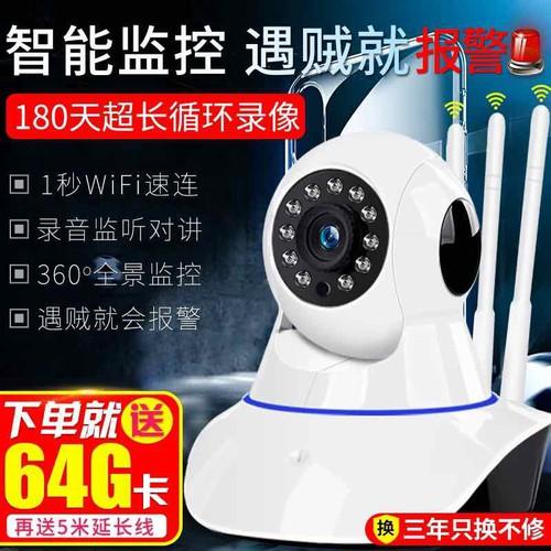 camera wifi yoose tặng kèm thẻ nhớ 64gb