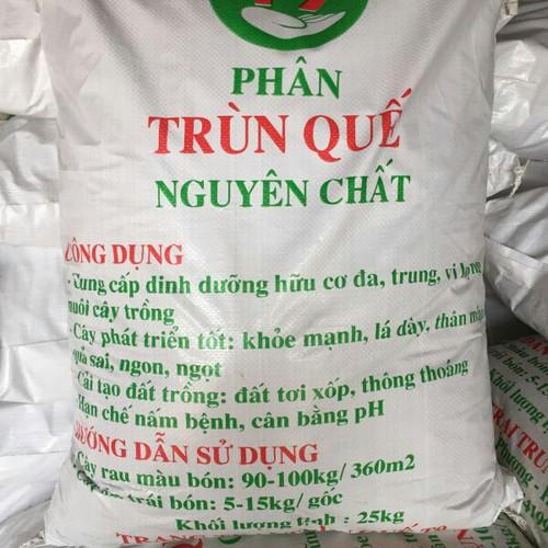 5kg PHÂN TRÙN QUẾ NGUYÊN CHẤT