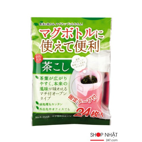 Set 24 túi lọc trà cà phê có băng keo cố định - Nội địa Nhật Bản