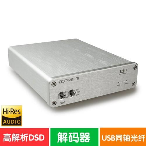 Dac giải mã TOPPING D30 DSD XMOS 24Bit