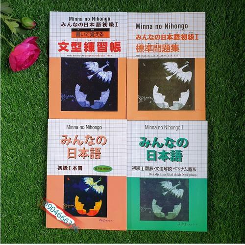 Sách Tiếng Nhật - Combo 4 Cuốn Minna No Nihongo Sơ Cấp 1