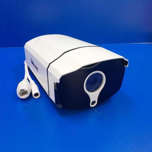 Camera thân Globe H265 GSM-5065DH-E IP 2M