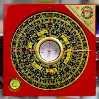 La bàn phong thủy cao cấp-Nhiều cỡ - 6456341 thumbnail