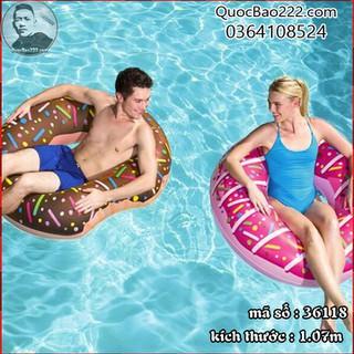 Phao bơi hình bánh ngọt 1.07m - thích hợp mọi độ tuổi - Bestway 36118 - d36118 thumbnail