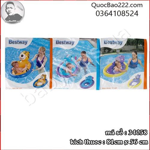 Phao Bơi Chống Lật Trẻ Em 81cm x 56cm Giao ngẫu nhiên - Bestway 34058