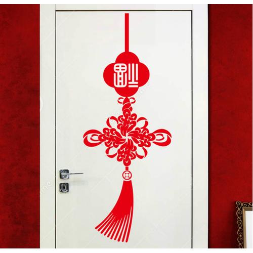 Decal trang trí tết Dây Kết Đồng Tâm đỏ - 6879583 , 13600627 , 15_13600627 , 70000 , Decal-trang-tri-tet-Day-Ket-Dong-Tam-do-15_13600627 , sendo.vn , Decal trang trí tết Dây Kết Đồng Tâm đỏ