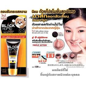Lột Mụn Đầu Đen Blackhead Mistine Thái Lan - BN-MP005