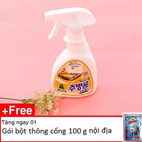 Bộ 2 Xịt tẩy vệ sinh nhà bếp tặng bột thông cống nội địa - 6884581 , 13606641 , 15_13606641 , 89000 , Bo-2-Xit-tay-ve-sinh-nha-bep-tang-bot-thong-cong-noi-dia-15_13606641 , sendo.vn , Bộ 2 Xịt tẩy vệ sinh nhà bếp tặng bột thông cống nội địa