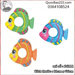 Phao bơi hình cá 81cm x 76cm trẻ 3-6 tuổi - Bestway 36111 - h36111 thumbnail