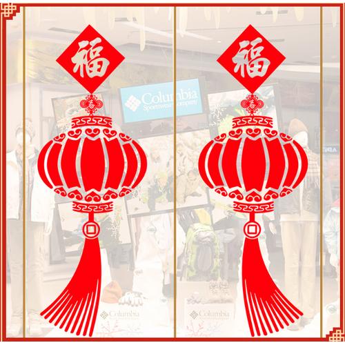 Decal trang trí tết Lồng đèn đỏ lớn chào Xuân - 6881046 , 13602237 , 15_13602237 , 69000 , Decal-trang-tri-tet-Long-den-do-lon-chao-Xuan-15_13602237 , sendo.vn , Decal trang trí tết Lồng đèn đỏ lớn chào Xuân