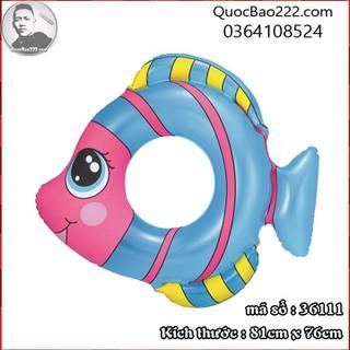 Phao bơi hình cá 81cm x 76cm trẻ 3-6 tuổi - Bestway 36111 - g36111 thumbnail