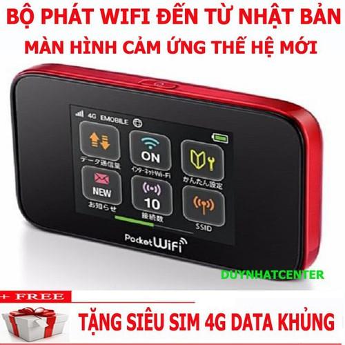 THIẾT BỊ PHÁT WIFI TỪ SIN 3G 4G  HUAWEI GL10P TỐC ĐỘ ÁNH SÁNG GIÁ RẺ