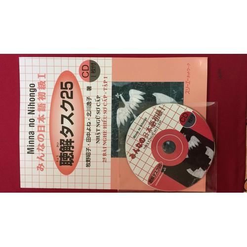 Minnano nihongo 25 bài nghe hiểu tập 1 kèm cd