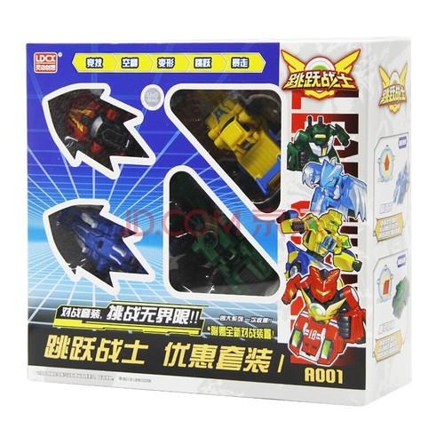 Đồ chơi Tốc Chiến Thần Xa - Combo 4 chiến xa số 1 - 6901050 , 13627299 , 15_13627299 , 429000 , Do-choi-Toc-Chien-Than-Xa-Combo-4-chien-xa-so-1-15_13627299 , sendo.vn , Đồ chơi Tốc Chiến Thần Xa - Combo 4 chiến xa số 1